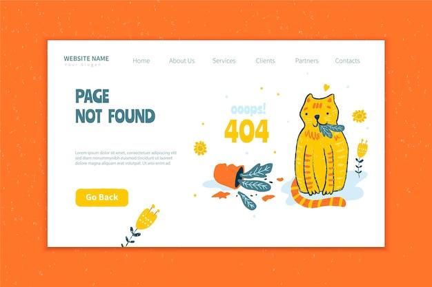Page de destination du concept d'erreur 404