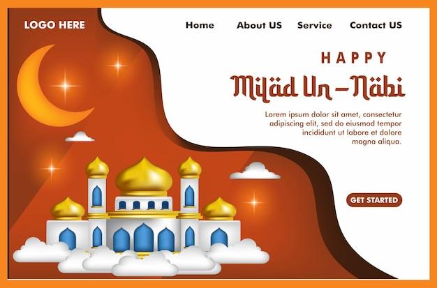 Page de destination du concept islamique avec un fond de mosquée