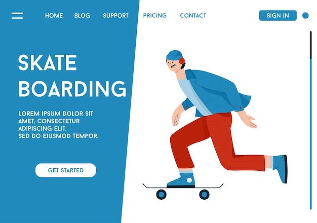 Page de destination du concept de planche à roulettes. jeune homme équitation planche à roulettes. le patineur masculin se déplace en ville, apprend de nouvelles figures, aime les loisirs et les activités de plein air.