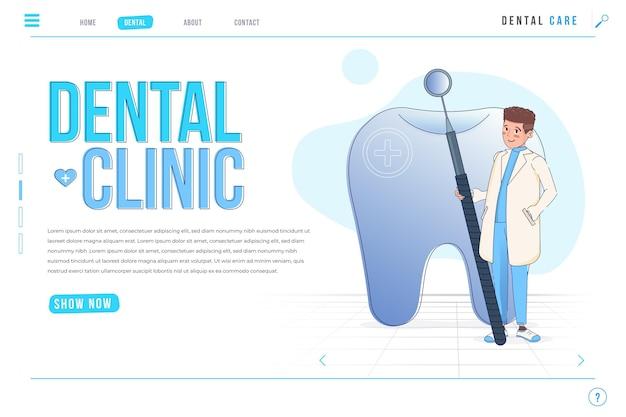 Page de destination du concept de soins dentaires