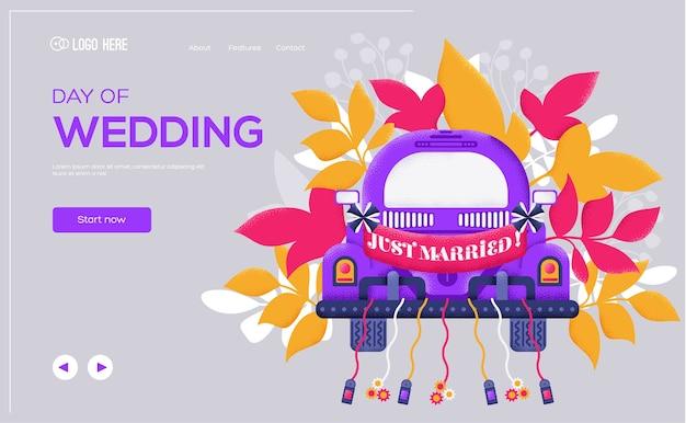 Page de destination du jour du mariage