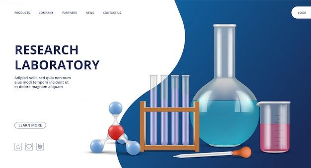 Page de destination du laboratoire de recherche. modèle de bannière web pharmaceutique. équipement de laboratoire réaliste