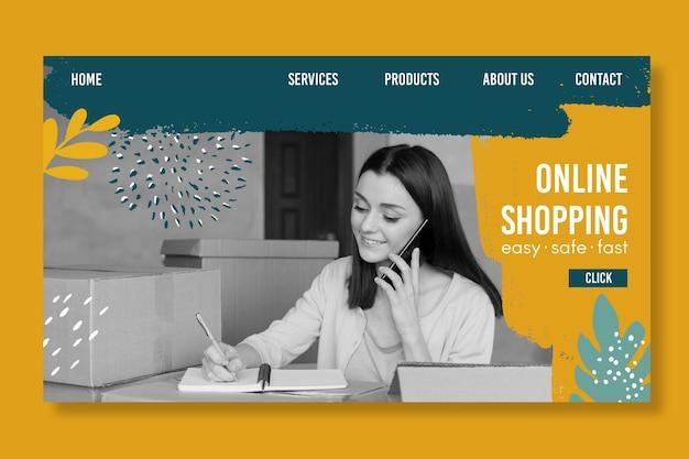 Page de destination du modèle d'achat en ligne