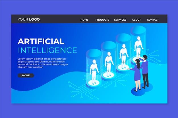 Page de destination du modèle d'intelligence artificielle