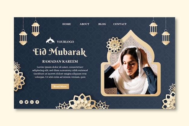 Page de destination du ramadan