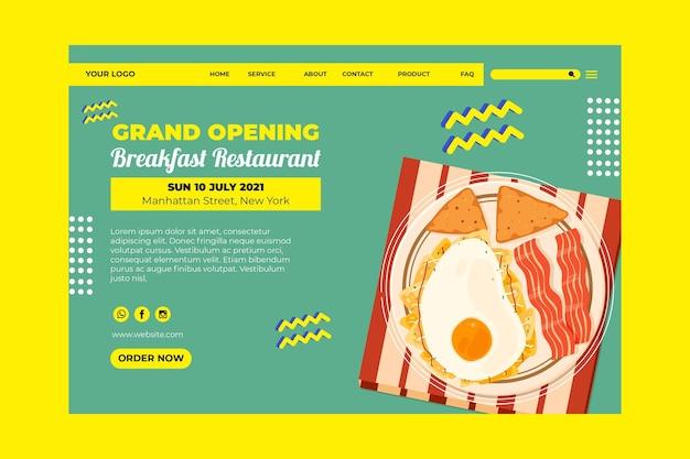 Page de destination du restaurant du petit-déjeuner