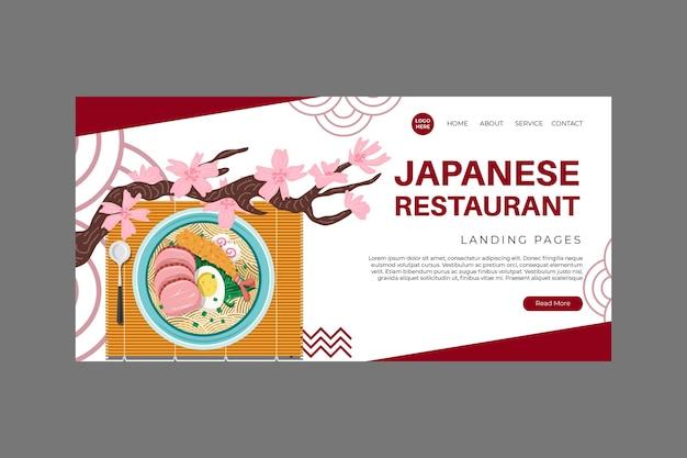 Page de destination du restaurant japonais