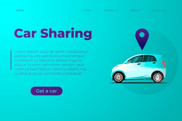 Page de destination du service d'autopartage