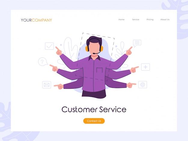 Page de destination du service clientèle