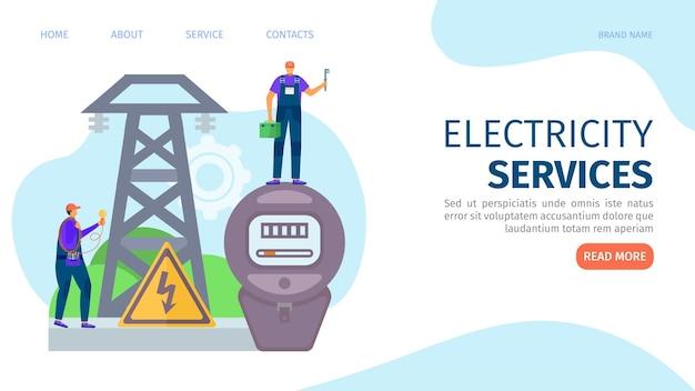 Page de destination du service d'électricité