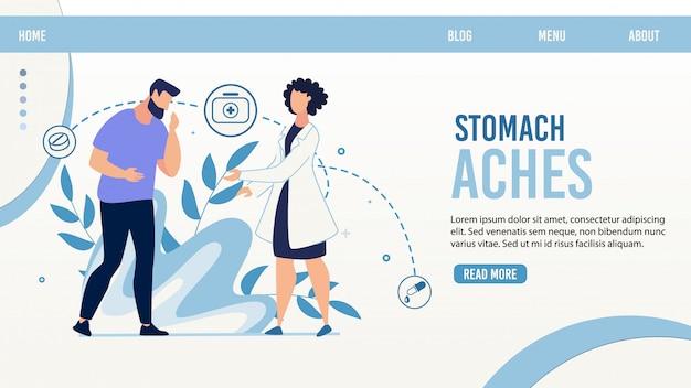 Page de destination du service gastro-entérologique en ligne