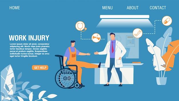 Page de destination du service en ligne sur le traitement des blessures professionnelles