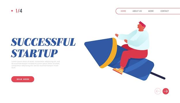 Page de destination du site web de la concurrence commerciale.