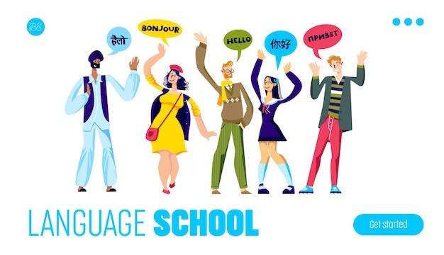 Page de destination du site web de l'école de langues pour les cours en ligne d'apprentissage des langues avec des personnages de dessins animés