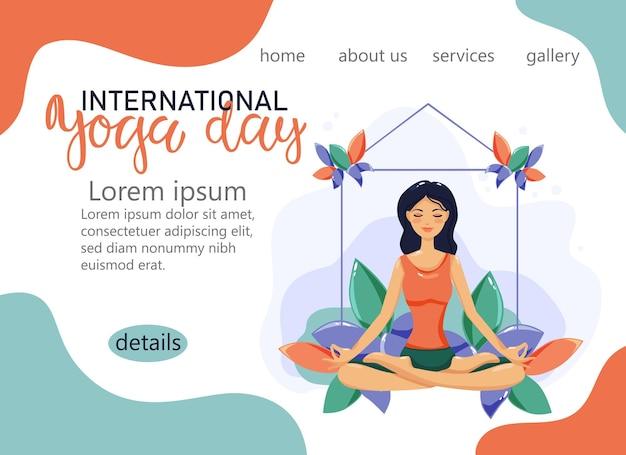Page de destination du site web de la journée internationale du yoga