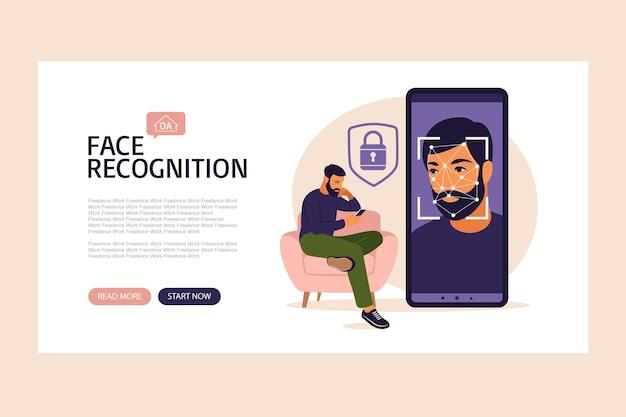 Page de destination du système de reconnaissance faciale