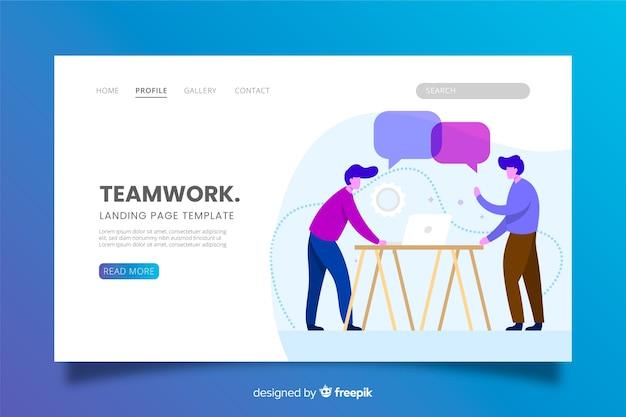 Page de destination du travail en équipe