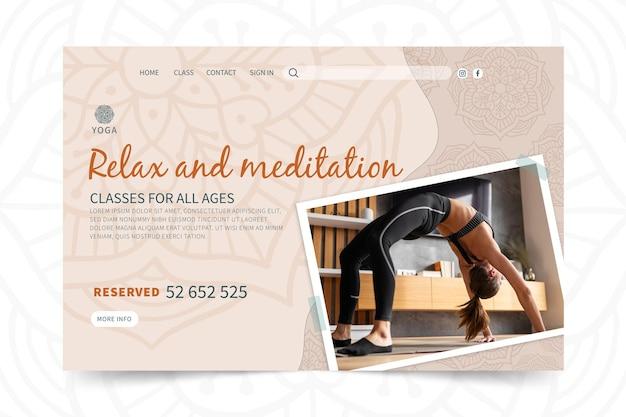 Page de destination du yoga et de la méditation