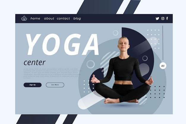 Page de destination du yoga