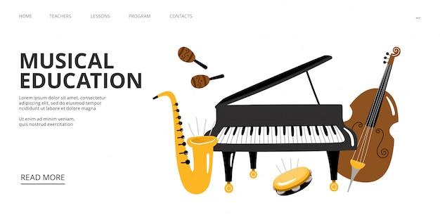 Page de destination de l'école de musique.