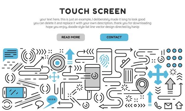 Page de destination de l'écran tactile