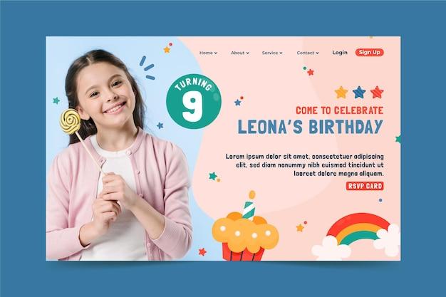 Page de destination de la fête d'anniversaire