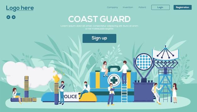 Page de destination de la garde côtière