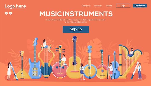Page de destination des instruments de musique