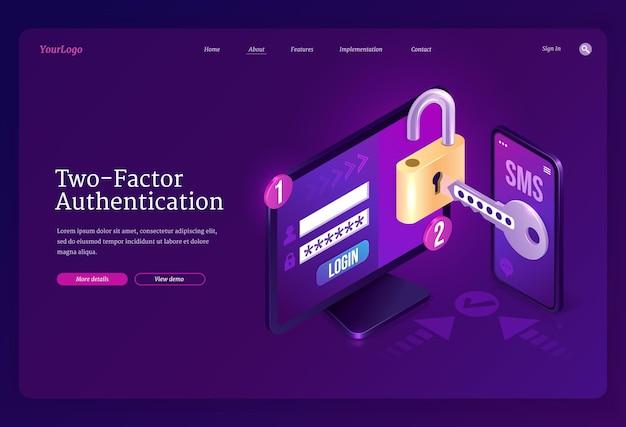 Page de destination isométrique de l'authentification à deux facteurs