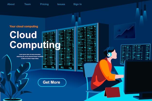 Page de destination isométrique de cloud computing.
