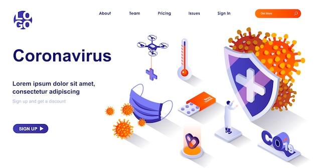 Page de destination isométrique du coronavirus 3d avec des personnages de personnes