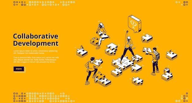 Page de destination isométrique du développement collaboratif.