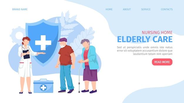 Page de destination des maisons de retraite et des soins aux personnes âgées