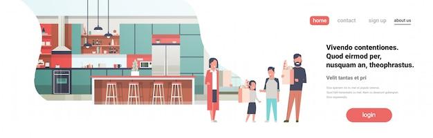 Page de destination ou modèle web avec illustration de famille tenant des sacs avec des produits d'épicerie