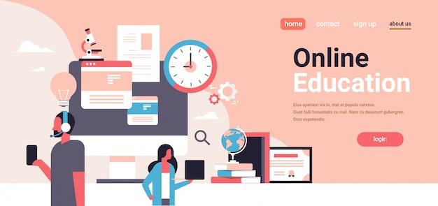 Page de destination ou modèle web avec illustration, thème de l'éducation en ligne