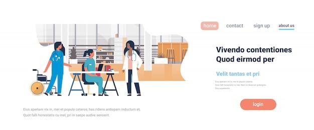 Page de destination ou modèle web sur la santé, le thème de l'hôpital