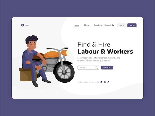 Page de destination moderne de la conception de la main-d'œuvre et des travailleurs