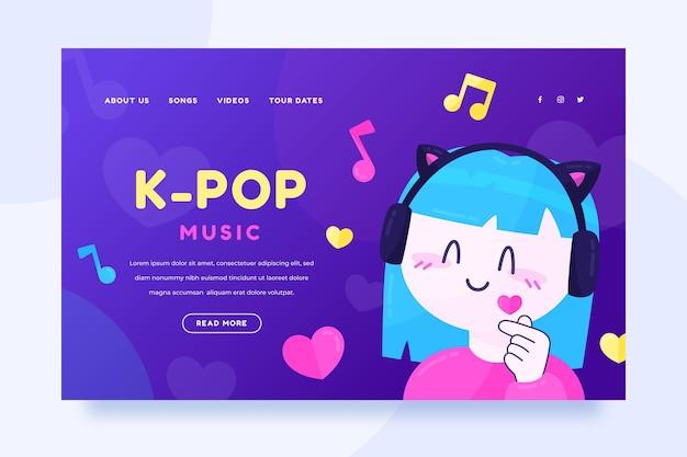Page de destination de la musique k-pop