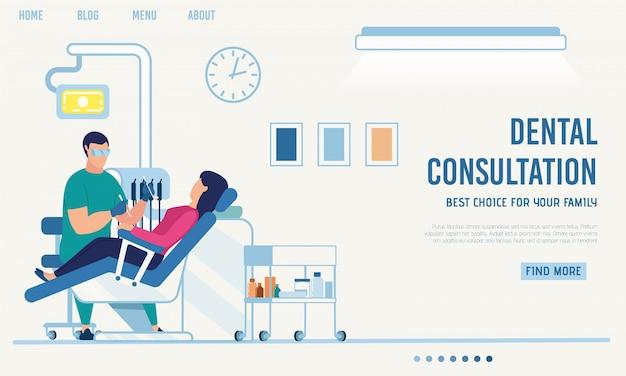 Page de destination offrant une consultation dentaire en ligne