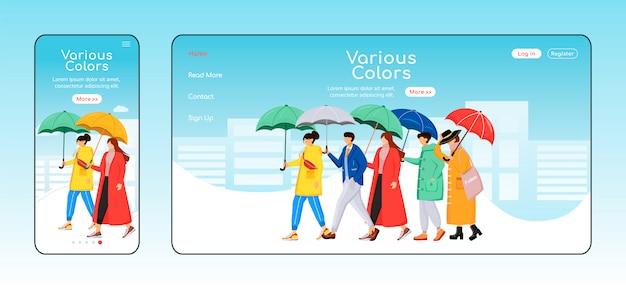 Page de destination des parapluies de différentes couleurs