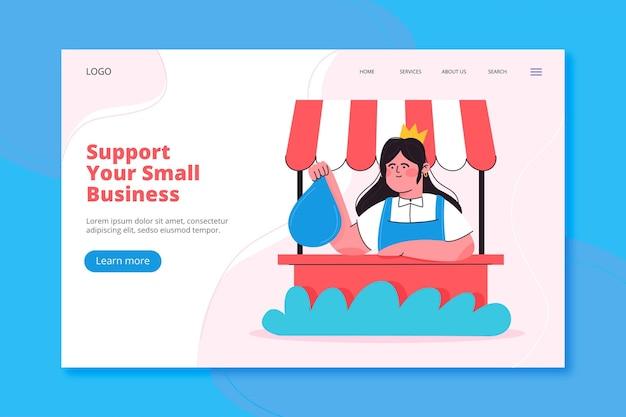 Page de destination des petites entreprises