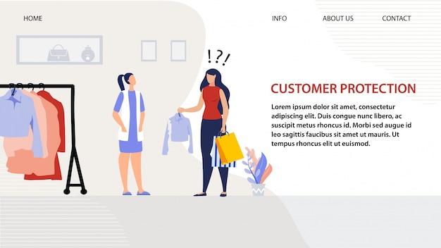 Page de destination pour la protection des clients des offres de services