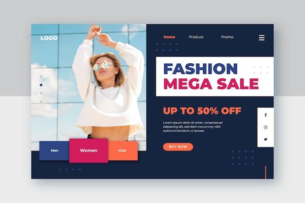 Page de destination pour la vente de mode