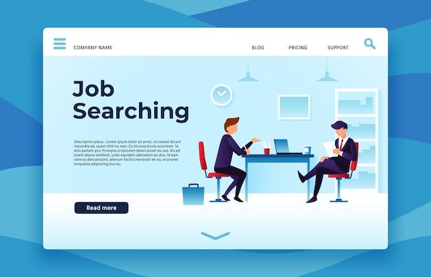 Page de destination de recherche d'emploi.