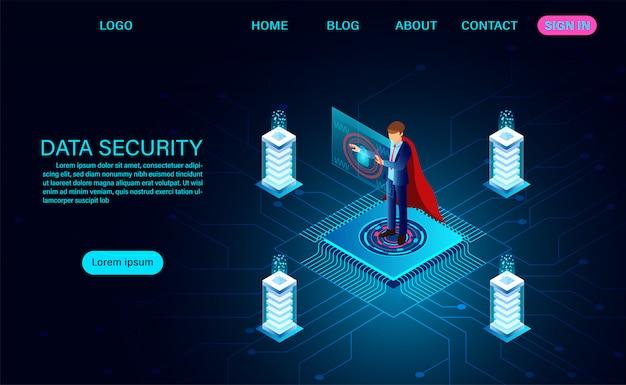 Page de destination de la sécurité des données