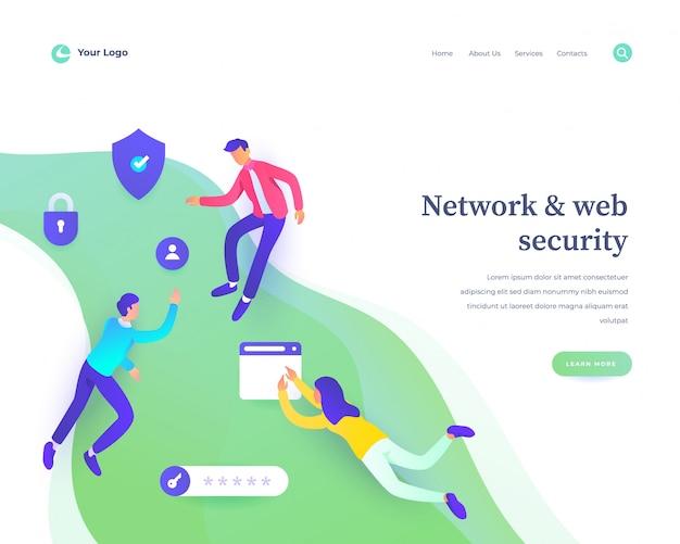Page de destination de la sécurité web du réseau