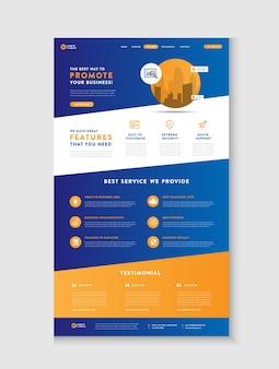 Page de destination de site web d'entreprise, page de destination d'application, conception d'interface utilisateur web, modèle de cadre filaire web