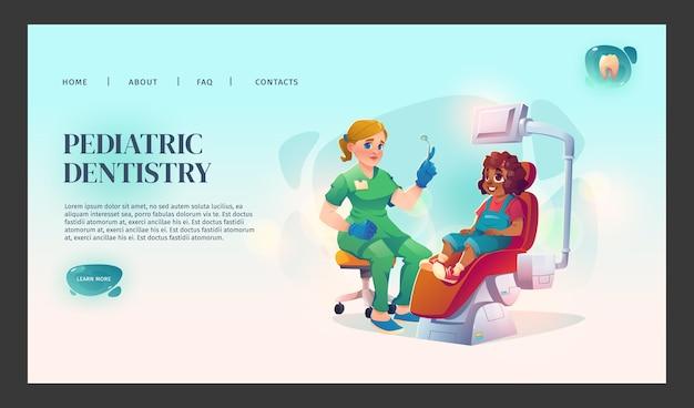 Page de destination des soins dentaires au design plat
