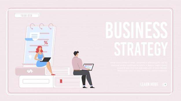 Page de destination de la stratégie d'entreprise