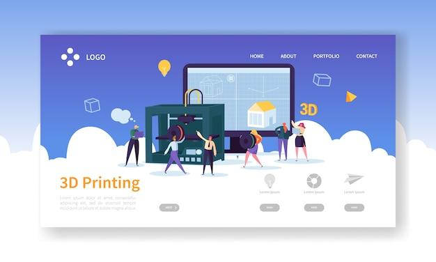 Page de destination de la technologie d'impression 3d